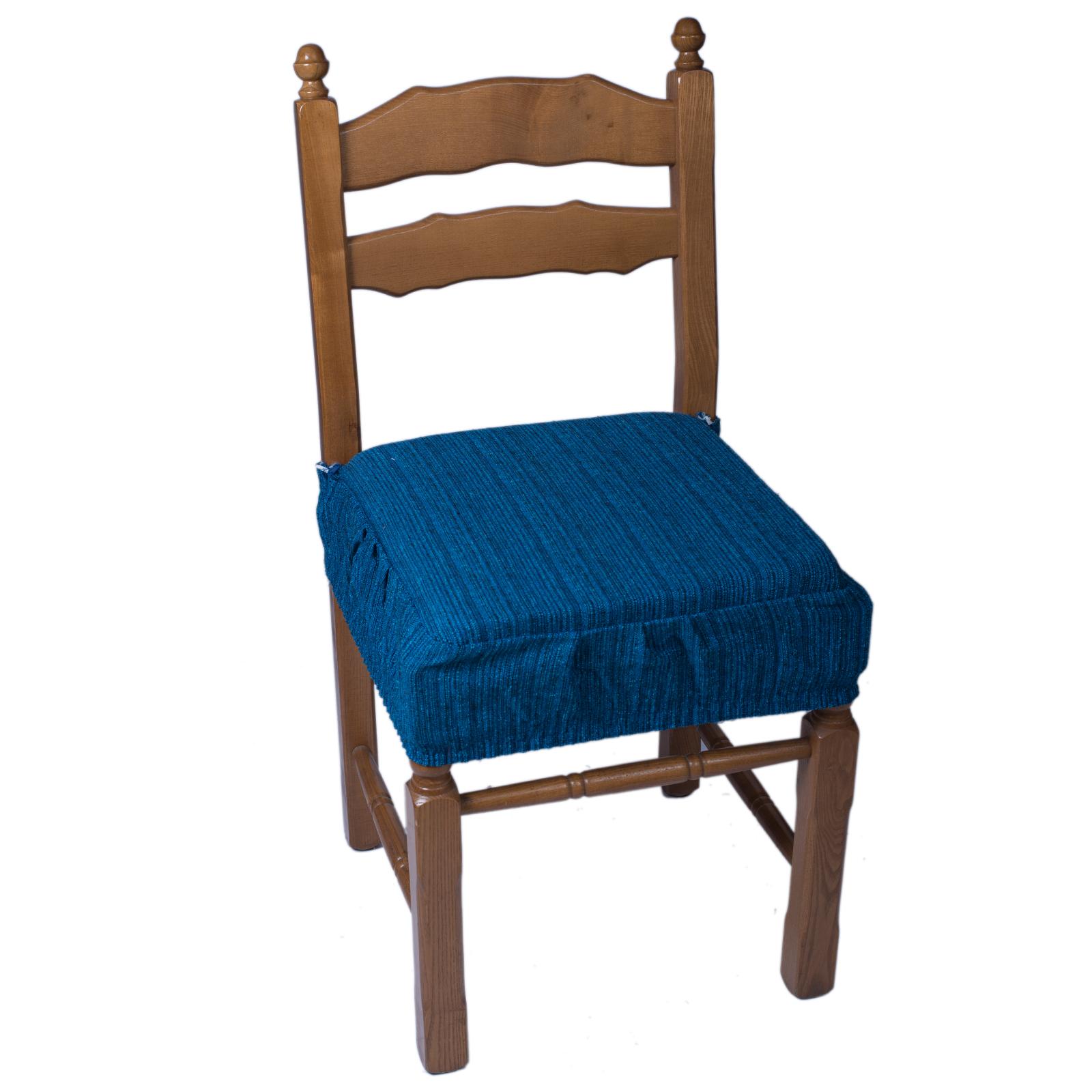 Cuscino coprisedia melange gonna cose di casa un mondo for Cuscini ikea sedie