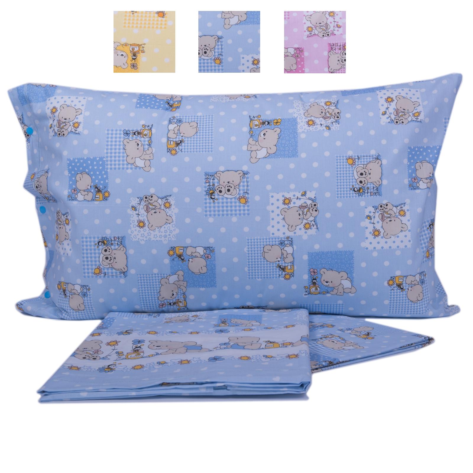 Completo lenzuola in cotone orsetto cose di casa un for Cose di casa shop on line