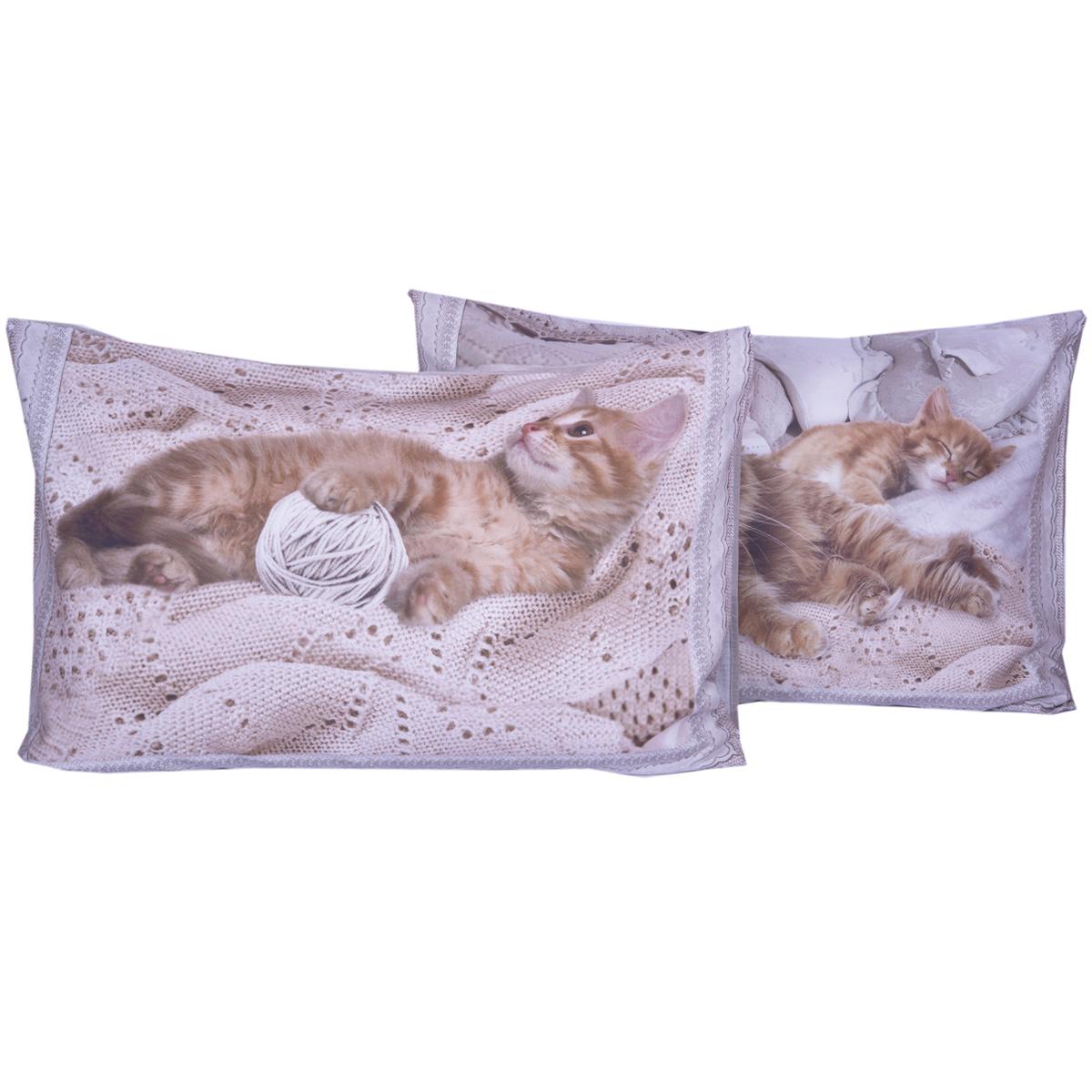 Copripiumino Singolo Con Animali.Parure Copripiumino Gatti Miao Stampa Digitale In Puro Cotone
